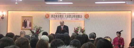 宋榮渉総会長ご夫妻@大泉教会