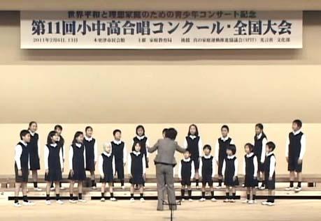 全国合唱コンクール