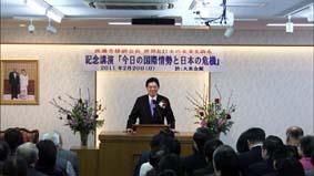 渡辺芳雄副会長