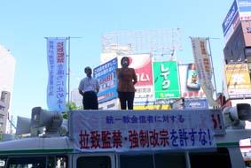 拉致監禁講義遊説